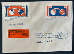 1936 Canada First Night Rocket Mail Flight Cover to New York Usa
