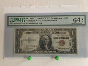 1935 A $1 Hawaii  PMG 64 EPQ FR2300  RARE Block YB - Uncirculated - Beautiful