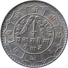 NEPAL 1965 50-Paisa COIN King MAHENDRA【Cat № KM# 778】XF