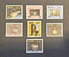 Sudan Stamps Set🇸🇩 . 1998 Sudanese Archeology, Sc # 500-506