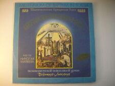 """Coro de la iglesia de Moscú """"alegría para todos las angustias"""" – himnos de la ortodoxa rusa"""