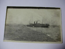 E147 - P&O LINE - RMS MOLDAVIA or MOOLTAN Postcard