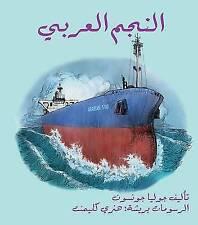 Arabian Star, The - Arabic Version, Julia Johnson, New Book