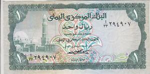 YEMEN 1 RIAL 1973 P-11a SIG/ 5 Abdulghani LARGER SERIAL UNC */*