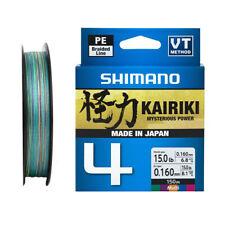 Trecciato Shimano Kairiki 4 Capi 300 m Multicolor Pesca Spinning Eging RN