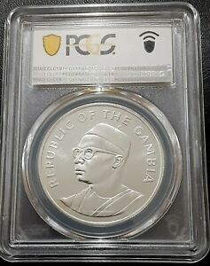FAO Gambia 1981 20 Dal World Food Day .925 Silver 28.28 g  Crown PCGS MS67