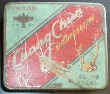 Vintage Changchun Ginseng Tea Shenrongtang Tin Chinese Medicine Velvet Antler
