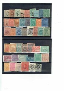 T933 Colombia 18.. early collection on 2cards c£££