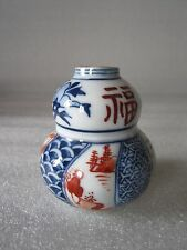 Beautiful Antique / Vintage Chinese Hand Painted Porcelain Vase