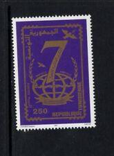 Tunisia 1997 President Zine El Abdine 10 years in Office  MNH Sc 1143-1144