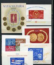 Rumänien - Blocklot o - aus 1960 - 1966  ( 38613 )