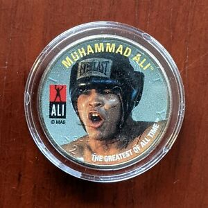 United States - Muhammad Ali, In the Ring, Boxing - Half Dollar Coin