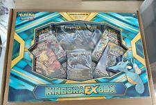 More details for pokémon tcg kingdra ex box unopened