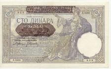 Billet banque SERBIE SERBIA YOUGOSLAVIE YUGOSLAVIA 100 DINARA 1941 UNC NEUF 936