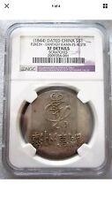 Rare Chinese Coin 1844 China Silver $1 Fukien KANN-F5