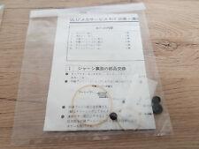 d'origine pièce de Rechange Sony a-7040-314-a 12 mois garantie