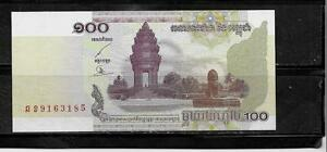 CAMBODIA #53a 2001 UNCIRCULATED 100 RIELS BANKNOTE NOTE paper money CURRENCY