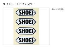 Shoei Visor Shield Stickers CX-1V CWR-1 CW-1 CNS-1 CNS-2 Set of 4