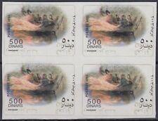 """2004 Iraq Mi.1721 **/MNH imperf. Bl/4 with """"IRAQ"""" inscription inverted [sr3133]"""