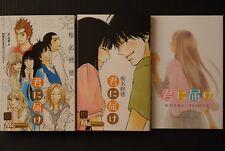 JAPAN Karuho Shiina manga: Kimi ni Todoke vol.30 Special Edition