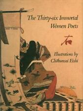 The Thirty-Six Immortal Women Poets-ExLibrary