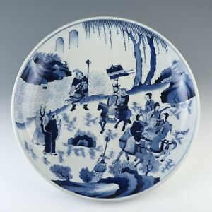 Antique Chinese Collection Blue and White Porcelain Plate