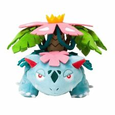 Pokemon Center Mega Venusaur Plush Toy Stuffed Doll Figure Gift 7""