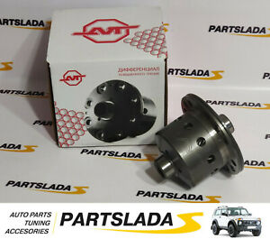 Lada Niva / Lada 2101-2107 Limited Slip Differential Torsen 22 teeth