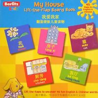 Chinese and English Bilingual Flap Book Board Book for Children ages 3 and up
