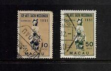 MACAU, Macao - 1953 Missionary Art Exhibition, used