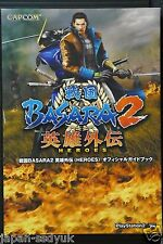 JAPAN Sengoku Basara 2 Eiyuu Gaiden Heroes Official Guide Book