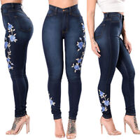 Women's Skinny Ripped Denim Pants Stretchy High Waist Jeans Slim Pencil Trousers