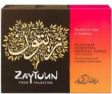 Palestinian Medjoul Dates – Small Dates 5kg Zaytoun