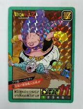 DRAGON BALL Z DBZ SUPER BATTLE PART 10 CARDS #419 MADE IN JAPAN 1994