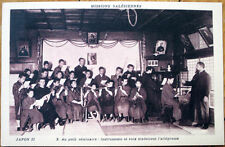 1930 Japanese Missionary Postcard: Musical Instruments/Band - Japan