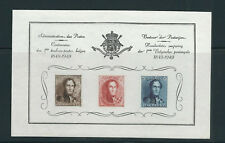 BELGIUM 1949 SPECIAL sheet available only at the BEPITEC stamp exhibition