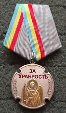 Russian FOR BRAVERY  MICHAEL Archangel   cossacks of Russia medal