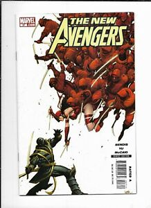 The New Avengers ( Marvel 2007 ) 1st HAWKEYE As RONIN NM