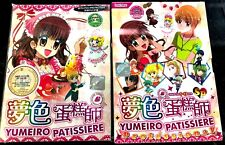 Yumeiro Patissiere + SP ~ Season 1&2 (Chapter 1 - 63 End) ~ 3-DVD SET~ Anime