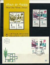 ISRAEL 1965 DEAD SEA WORKS STAMPS MNH + FDC+ POSTAL SERVICE BULLETIN