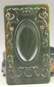 China old natural hetian green jade hand-carved double dragon inkstone NO.G456