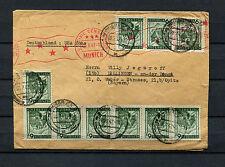 Österreich Nr. 741 MeF Insbruck nach Deutschland 1947  (#303)