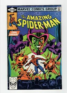 AMAZING SPIDER-MAN #207  MESMERO APPEARANCE 1980 HIGH GRADE
