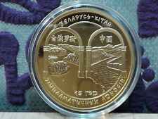 Belarus 2007 100 rubles China 15 years of diplomatic relations GOLD coin  Rare