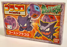 Haunter 22 Bandai Pracoro Japanese Pokemon Sealed Battle Figure Dice Game - 1998