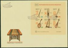 PORTUGAL MACAO 1986 MUSICAL INSTRUMENTS MINISHEET FDC NICE BIN£70.00