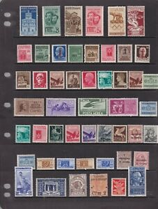 ITALY 1 SCAN MNH - MH OLD, SOCIALIST ITALY, SOME OVERPRINTS, BOB