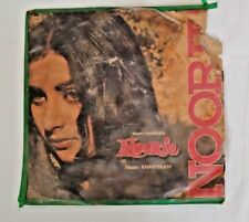 1979 Old Vintage Noorie Movie Record 33 1/3 RPM EMI India With Cover