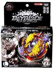 TAKARA TOMY BEYBLADE BURST WBBA LIMITED B66 Lost Longinus Gold Dragon+LAUNCHER