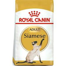 Royal Canin Siamese Adult Cat Food - For Ages Over 12 Months - Dry Kibble - 400g
